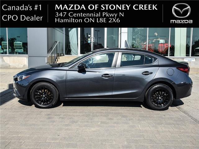 2015 Mazda Mazda3 GS (Stk: SU1312) in Hamilton - Image 3 of 23