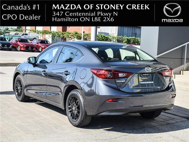 2015 Mazda Mazda3 GS (Stk: SU1312) in Hamilton - Image 4 of 23