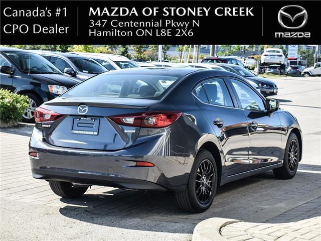 2015 Mazda Mazda3 GS (Stk: SU1312) in Hamilton - Image 6 of 23