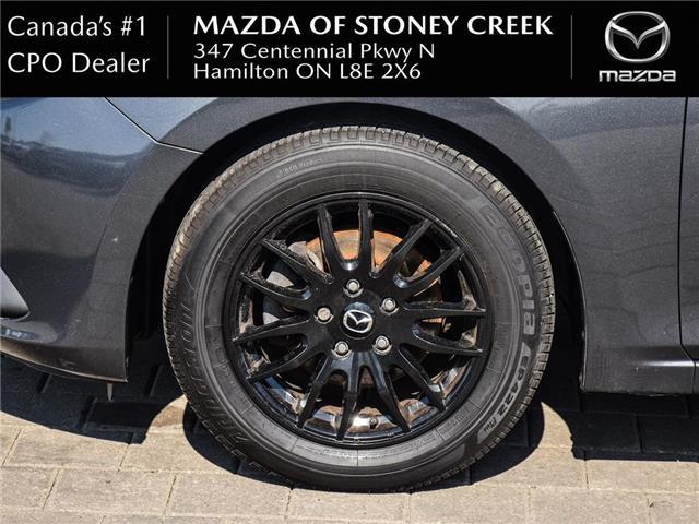 2015 Mazda Mazda3 GS (Stk: SU1312) in Hamilton - Image 8 of 23