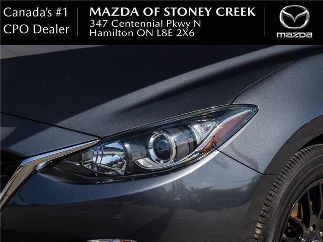 2015 Mazda Mazda3 GS (Stk: SU1312) in Hamilton - Image 9 of 23