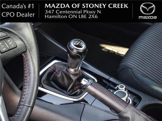 2015 Mazda Mazda3 GS (Stk: SU1312) in Hamilton - Image 10 of 23