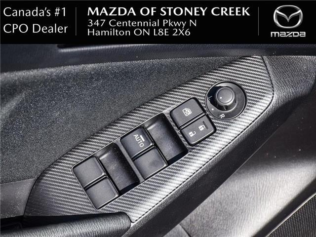 2015 Mazda Mazda3 GS (Stk: SU1312) in Hamilton - Image 11 of 23