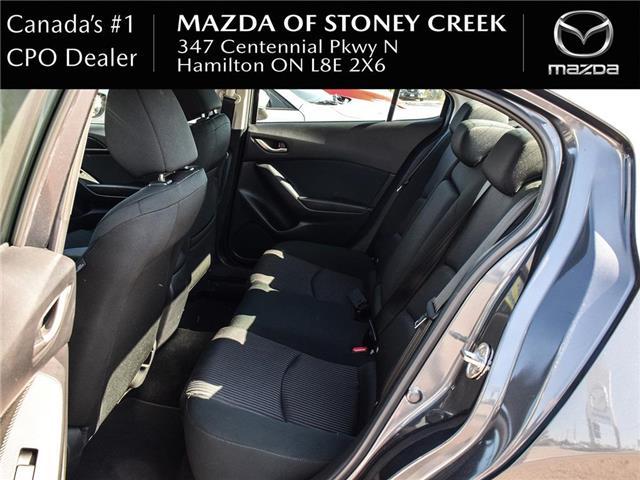 2015 Mazda Mazda3 GS (Stk: SU1312) in Hamilton - Image 14 of 23