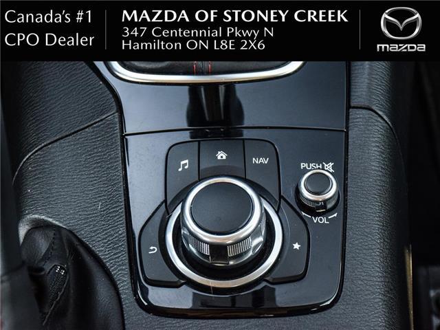 2015 Mazda Mazda3 GS (Stk: SU1312) in Hamilton - Image 22 of 23