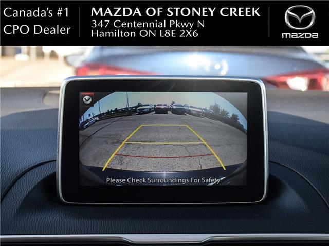 2015 Mazda Mazda3 GS (Stk: SU1312) in Hamilton - Image 23 of 23