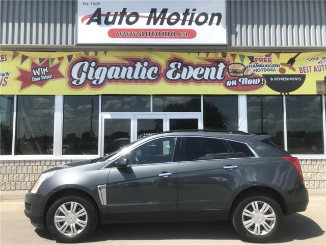 2013 Cadillac SRX Base (Stk: 19866) in Chatham - Image 2 of 21