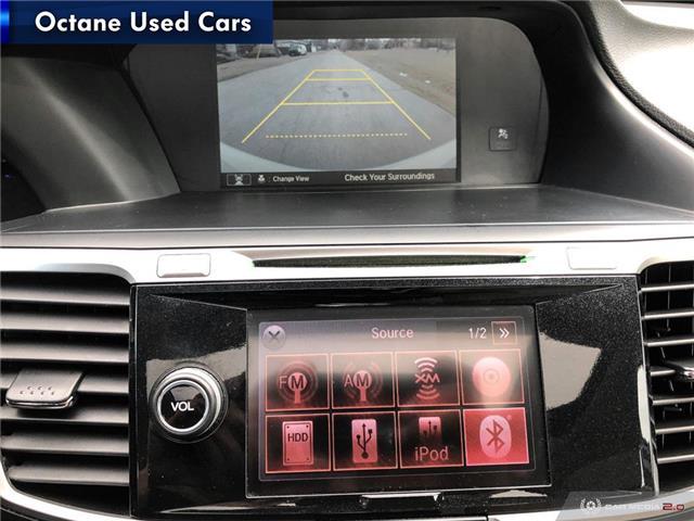 2014 Honda Accord Hybrid Touring (Stk: ) in Scarborough - Image 16 of 25