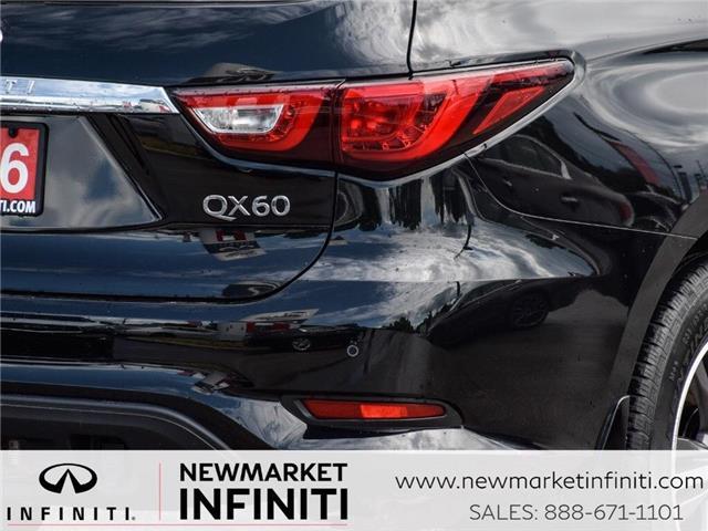 2016 Infiniti QX60 Base (Stk: UI1229) in Newmarket - Image 8 of 29