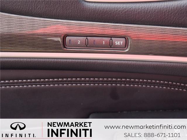2016 Infiniti QX60 Base (Stk: UI1229) in Newmarket - Image 13 of 29