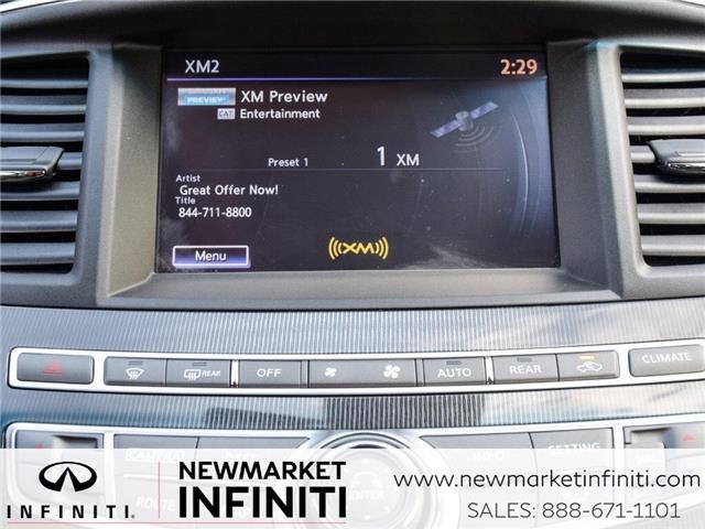 2016 Infiniti QX60 Base (Stk: UI1229) in Newmarket - Image 23 of 29