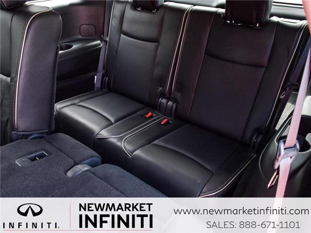 2016 Infiniti QX60 Base (Stk: UI1229) in Newmarket - Image 28 of 29