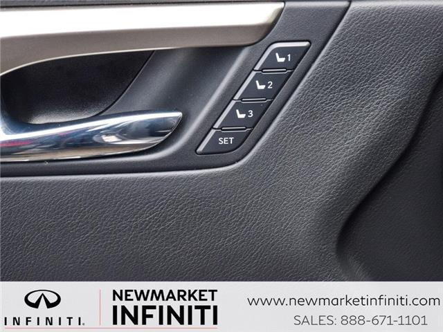 2017 Lexus RX 350 Base (Stk: UI1230) in Newmarket - Image 13 of 28