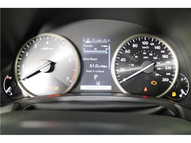 2020 Lexus NX 300  (Stk: 297798) in Markham - Image 15 of 26