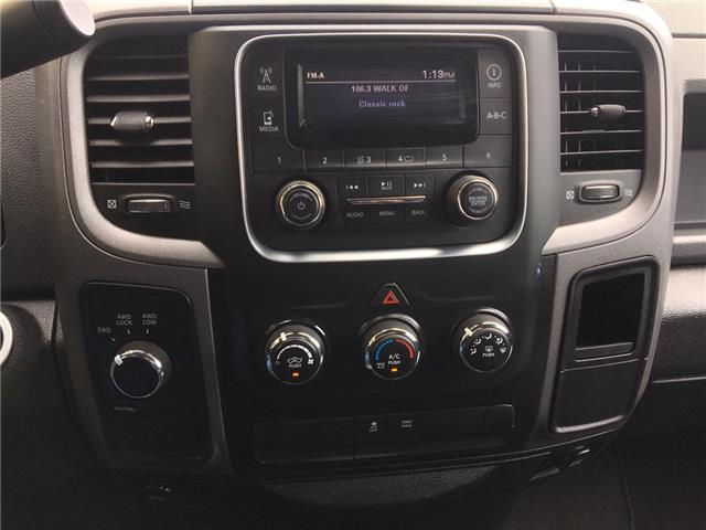 2017 RAM 1500 ST (Stk: 19926) in Chatham - Image 14 of 16