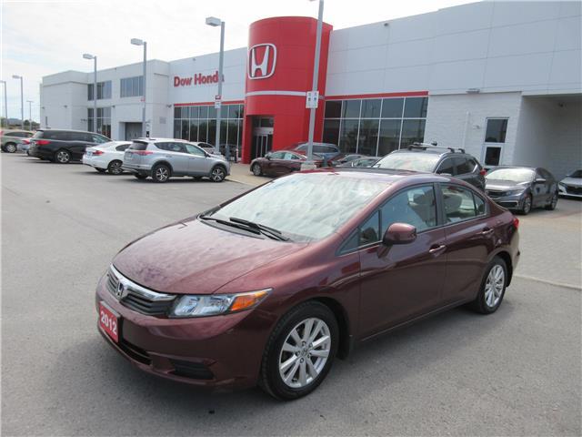 2012 Honda Civic EX (Stk: VA3574) in Ottawa - Image 1 of 12