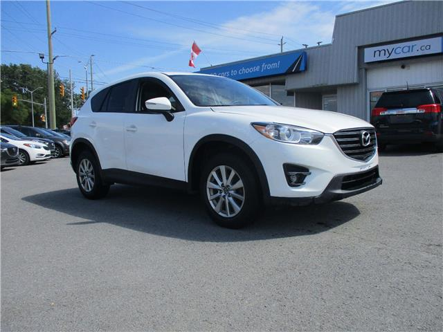2016 Mazda CX-5 GS (Stk: 191021) in Kingston - Image 1 of 14