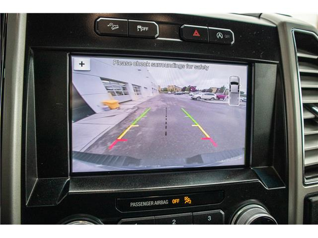 2017 Ford F-150 Platinum (Stk: KK-1060A) in Okotoks - Image 14 of 21