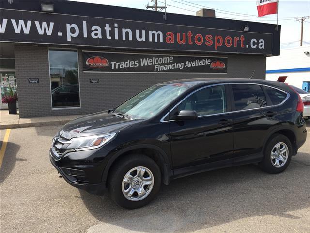 2015 Honda CR-V LX (Stk: PP465) in Saskatoon - Image 1 of 26