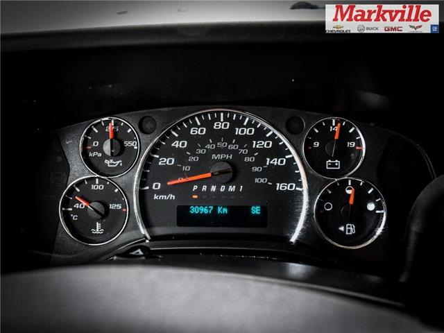 2018 Chevrolet Express 2500 RWD 135 (Stk: P6340) in Markham - Image 22 of 24