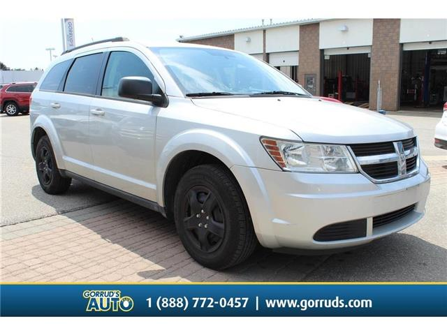 2010 Dodge Journey SE (Stk: 212760) in Milton - Image 1 of 15