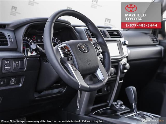 2019 Toyota 4Runner SR5 (Stk: 1901544) in Edmonton - Image 13 of 25