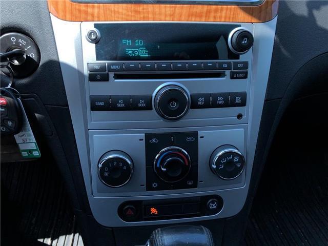 2008 Chevrolet Malibu LT (Stk: U13319) in Goderich - Image 18 of 19