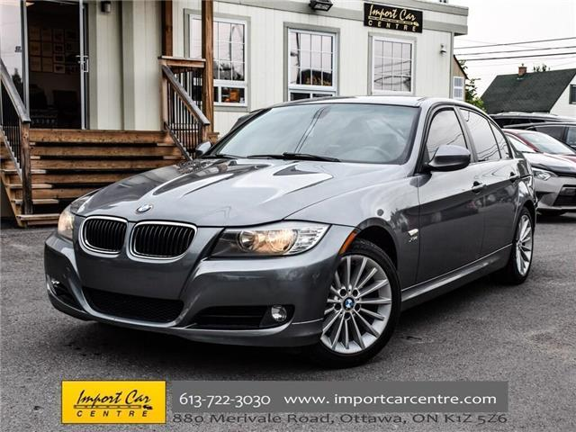 2011 BMW 328i xDrive (Stk: 773134) in Ottawa - Image 1 of 30
