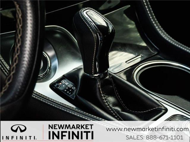 2016 Nissan Maxima  (Stk: UI1221) in Newmarket - Image 15 of 26