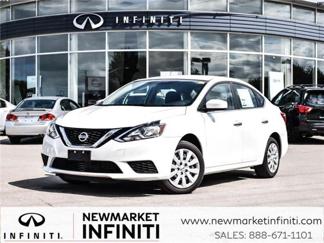 2017 Nissan Sentra S (Stk: UI1236) in Newmarket - Image 1 of 19