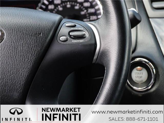 2018 Infiniti QX60 Base (Stk: UI1231) in Newmarket - Image 16 of 24