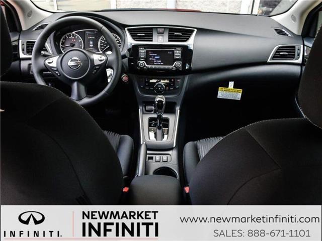 2018 Nissan Sentra SV (Stk: UI1233) in Newmarket - Image 14 of 23
