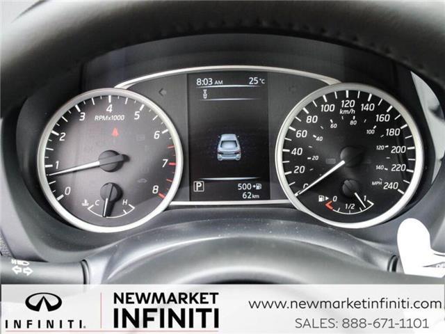 2018 Nissan Sentra SV (Stk: UI1233) in Newmarket - Image 17 of 23