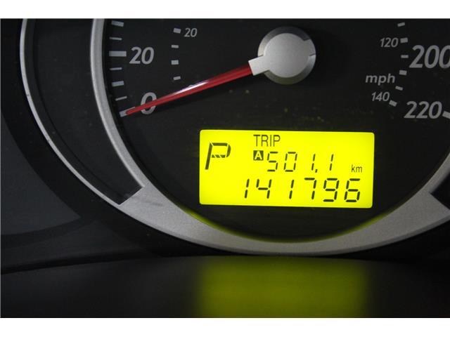 2007 Hyundai Tucson  (Stk: S949321B) in Winnipeg - Image 14 of 21