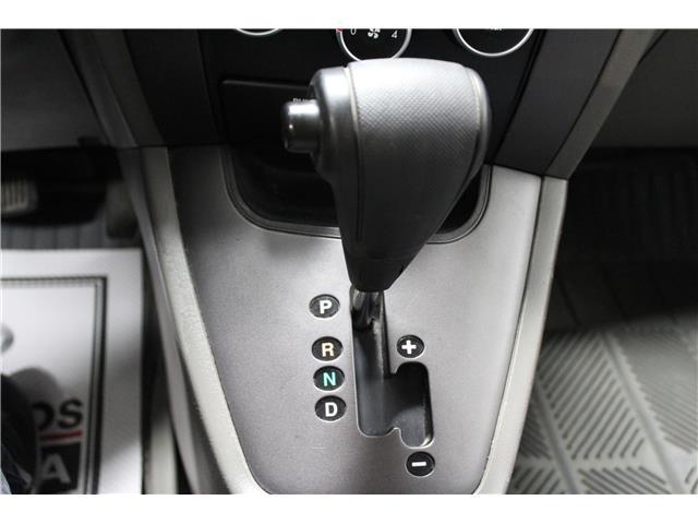2007 Hyundai Tucson  (Stk: S949321B) in Winnipeg - Image 16 of 21