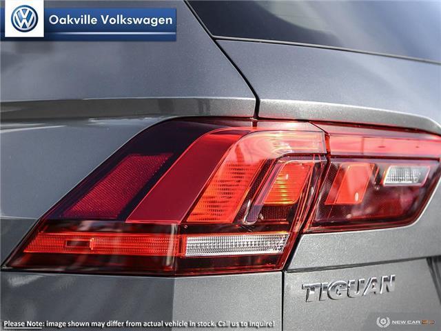 2019 Volkswagen Tiguan Comfortline (Stk: 21560) in Oakville - Image 11 of 23