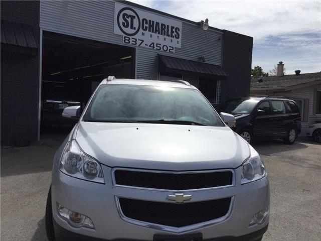 2012 Chevrolet Traverse 1LT (Stk: ) in Winnipeg - Image 1 of 16