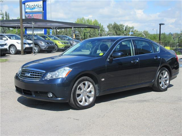 2007 Infiniti M35x Luxury w/Aluminum Trim (Stk: 9268) in Okotoks - Image 29 of 29