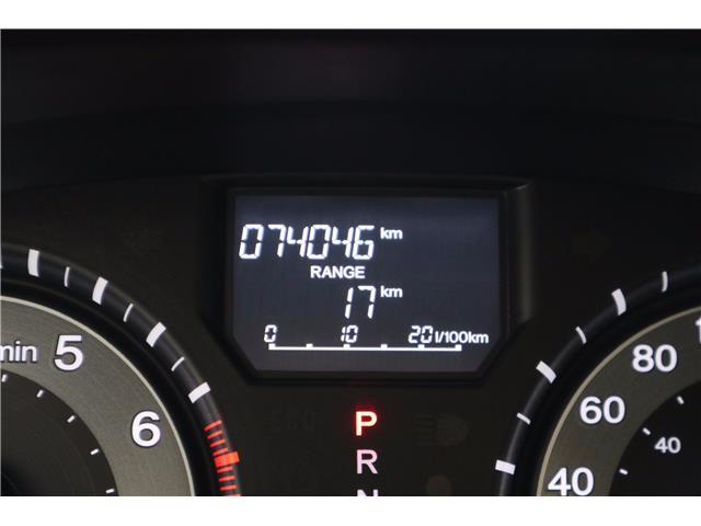 2016 Honda Odyssey SE (Stk: 219585A) in Huntsville - Image 23 of 32