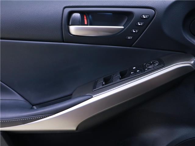 2018 Lexus IS 300 Base (Stk: 197196) in Kitchener - Image 13 of 31