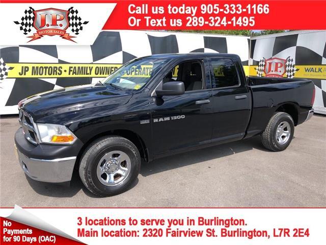 2012 RAM 1500 ST (Stk: 47514) in Burlington - Image 1 of 22