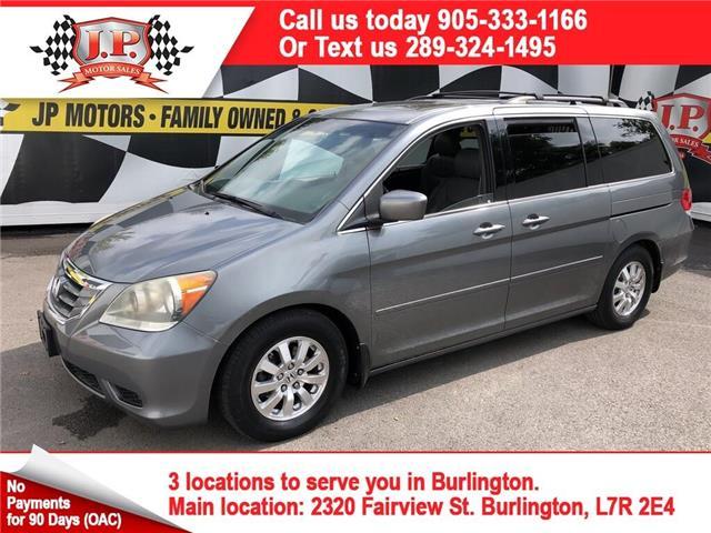 2009 Honda Odyssey EX-L (Stk: 47588) in Burlington - Image 1 of 15