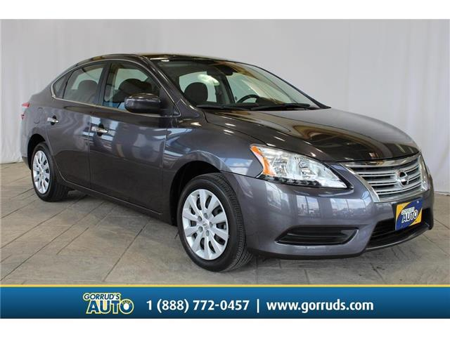 2015 Nissan Sentra S (Stk: 629325) in Milton - Image 1 of 40