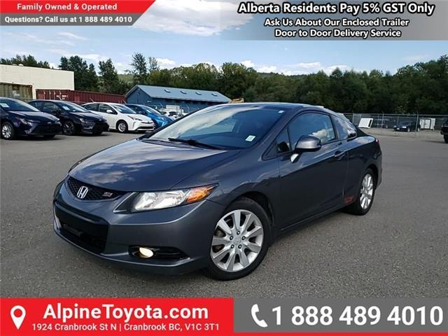 2012 Honda Civic Si (Stk: H101714) in Cranbrook - Image 1 of 23