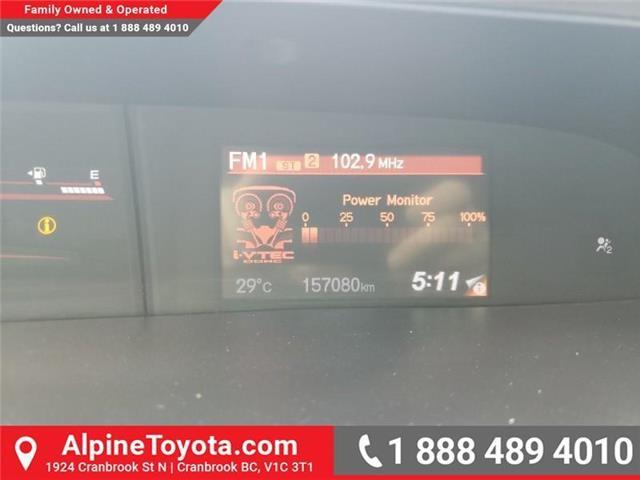 2012 Honda Civic Si (Stk: H101714) in Cranbrook - Image 16 of 23