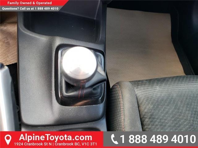2012 Honda Civic Si (Stk: H101714) in Cranbrook - Image 18 of 23