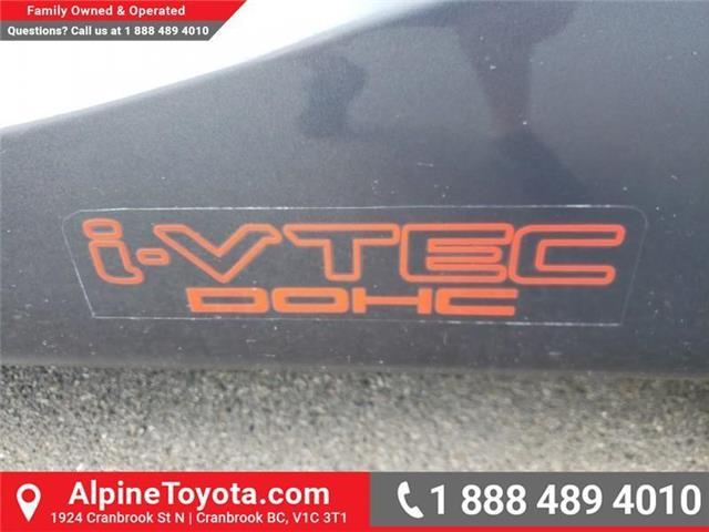 2012 Honda Civic Si (Stk: H101714) in Cranbrook - Image 22 of 23