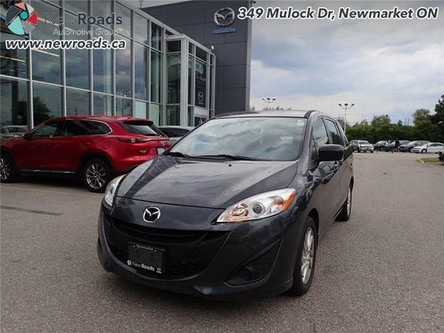 2014 Mazda Mazda5 GS (Stk: 14260) in Newmarket - Image 1 of 30