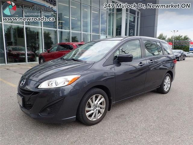 2014 Mazda Mazda5 GS (Stk: 14260) in Newmarket - Image 2 of 30