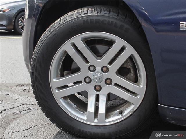2006 Dodge Charger Base (Stk: TR7823) in Windsor - Image 6 of 26